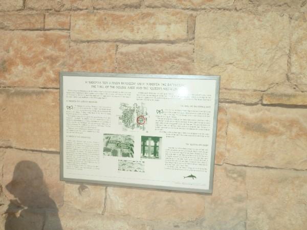 Археологическом музее города Ираклион