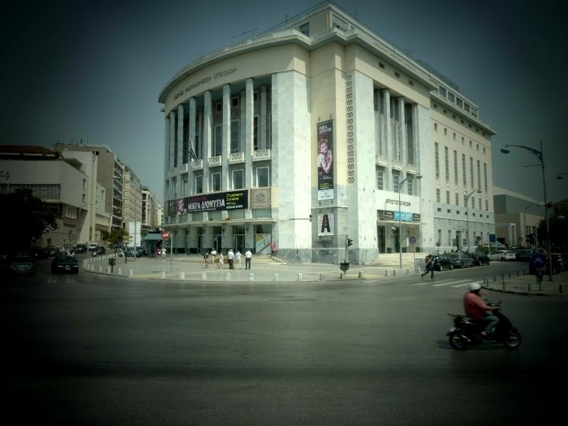 Театр северной греции салоники