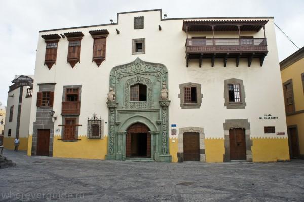 Дом музей Христофора Колумба