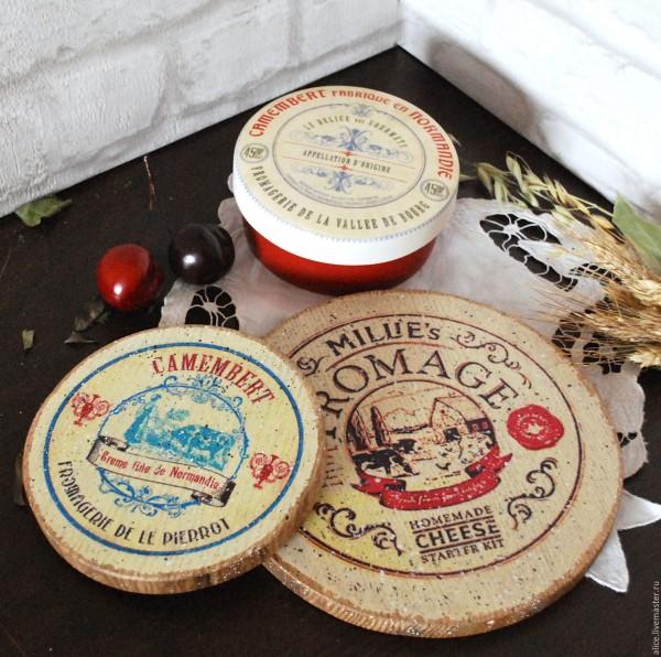 На аромат нормандского сыра