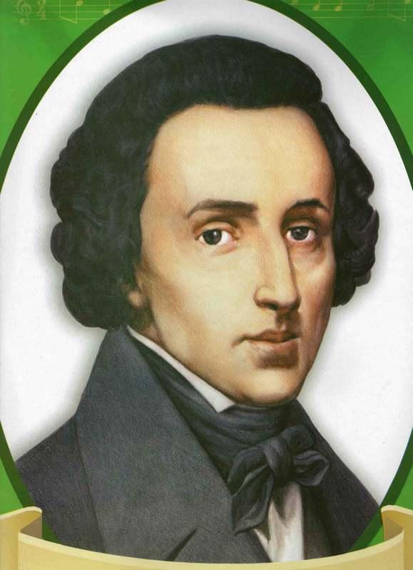 Фредерик Шопен - самый польский композитор., Варшава, Польша