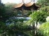 Китайский садик, Сидней