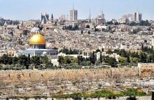 Экскурсия в Святой город Иерусалим и Вифлеем. Иерусалим. Израиль