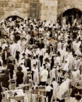 Иерусалим земной, Иерусалим небесный. Иерусалим. Израиль