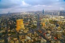 Обзорная Экскурсия По Амману. Амман. Иордания