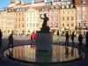 Варшавская Сирена, Варшава
